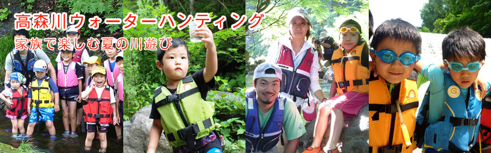 n_takamori01